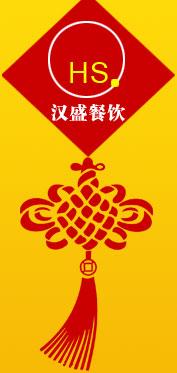 武汉食堂承包公司